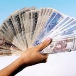 Pożyczka w internecie czy to dobry pomysł?